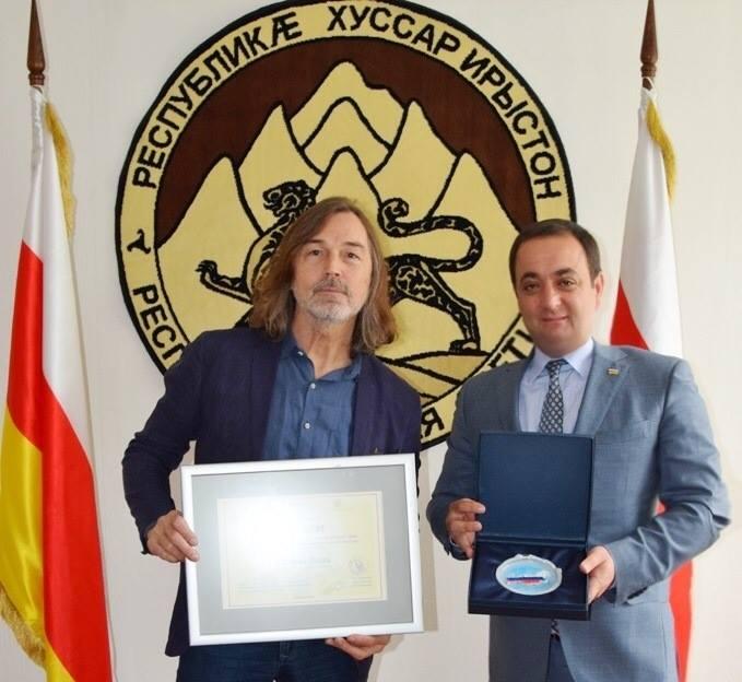 Дети из Южной Осетии стали лауреатами I-го Открытого Фестиваля-конкурса «Дадим шар земной детям!»