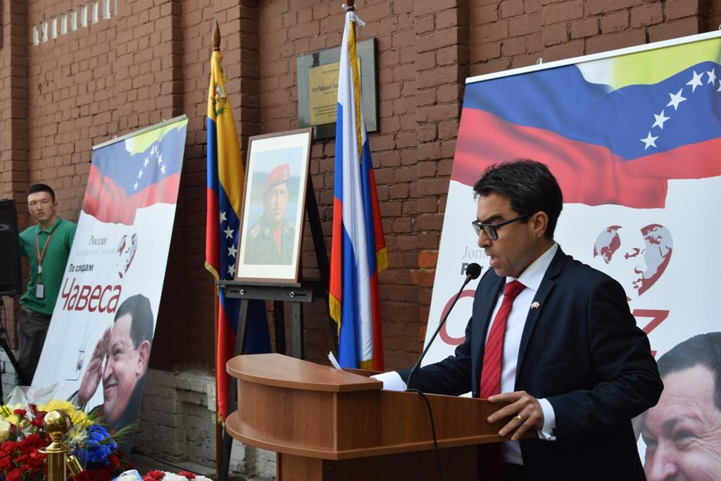В Москвесостоялось торжественное возложение цветов к мемориальной доске на улице Уго Чавеса