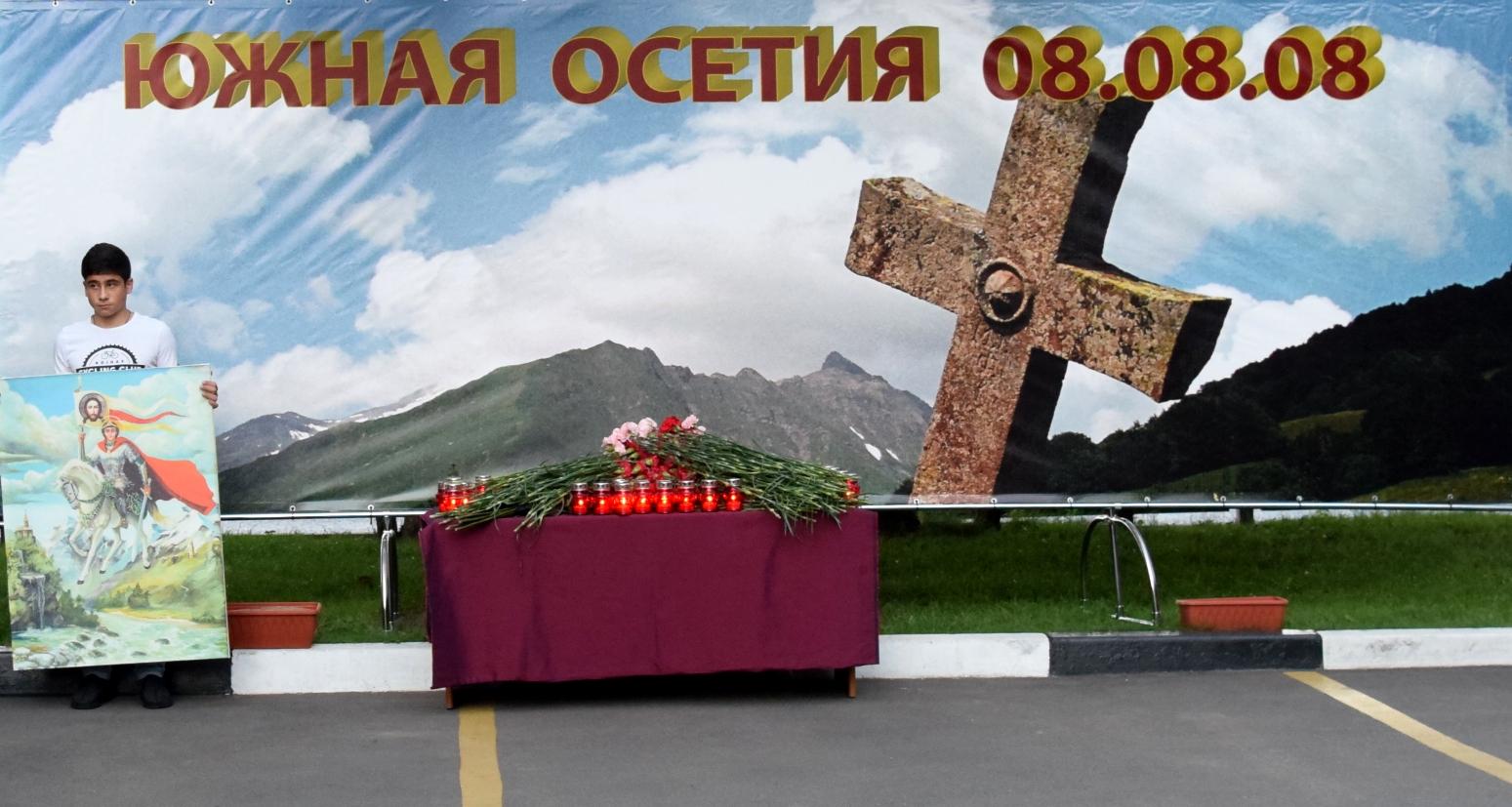 К восьмой годовщине грузинской агрессии против Южной Осетии
