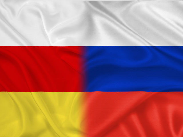 9 сентября — День установления дипотношений между Россией и Южной Осетией
