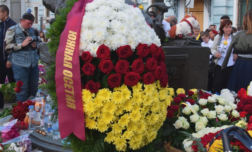 Сотрудники Посольства почтили память жертв Бесланской трагедии