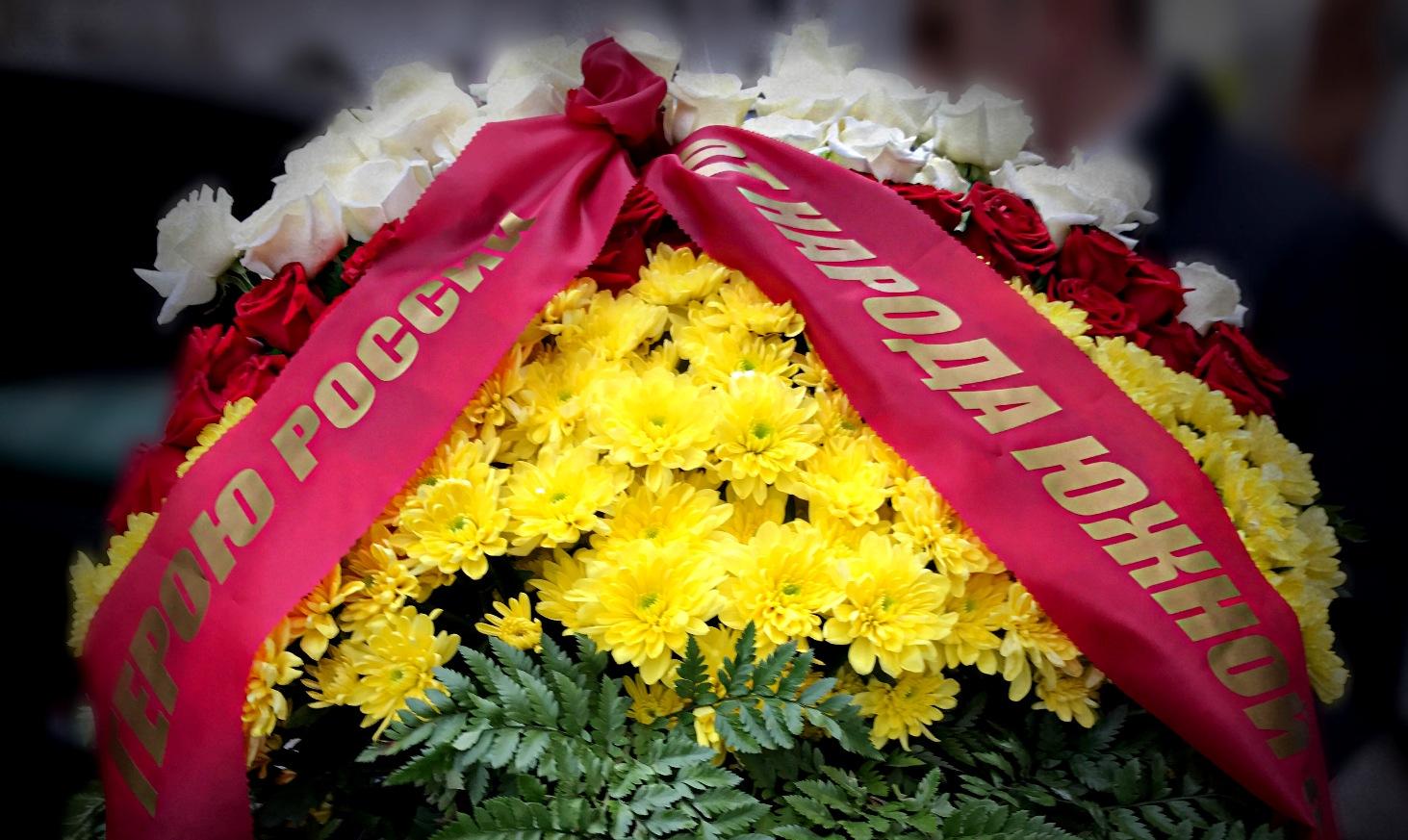 Южная Осетия отдала дань памяти Герою России