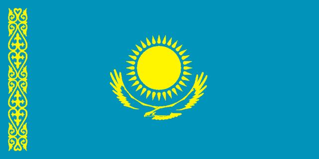 Посольство Южной Осетии направило телеграмму соболезнования Посольству Казахстана