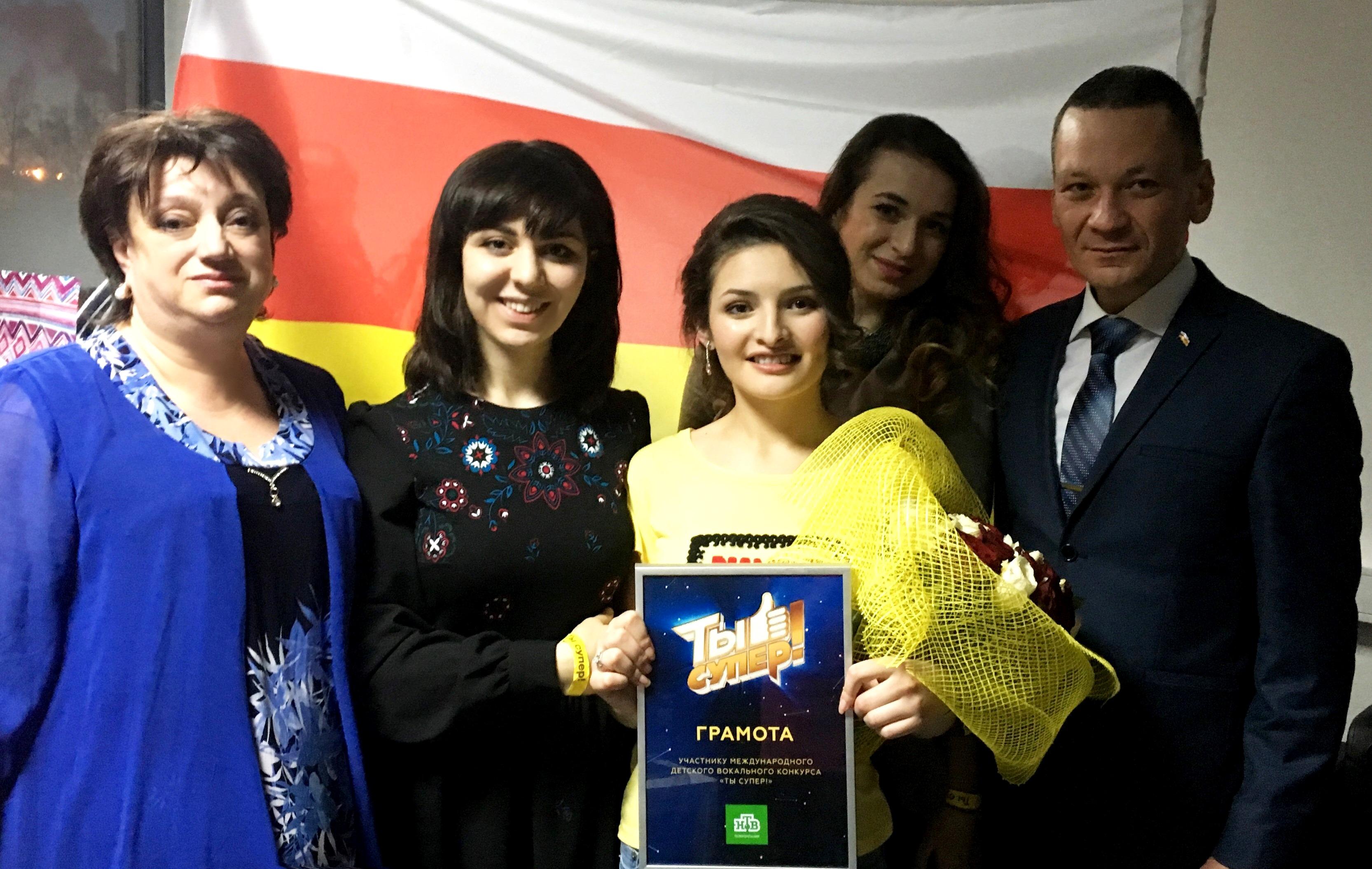 Арина Габараева приняла участие в международном вокальном проекте