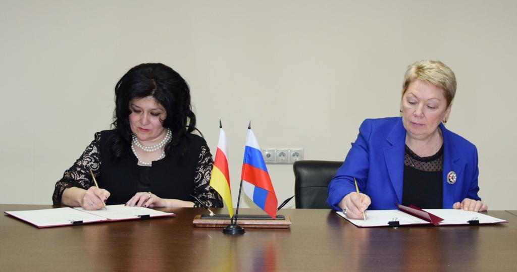 Подписано Соглашение между правительствами Республики Южная Осетия и Российской Федерации о взаимном признании образования и квалификаций