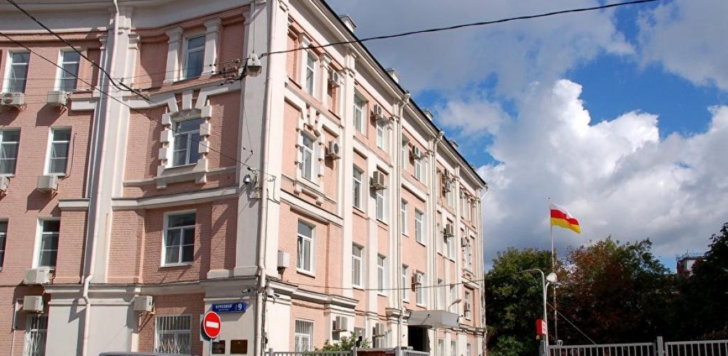 Информационное сообщение: на территории ПосольстваРЮОв городе Москве будет открыт избирательный участок и участок референдума № 73