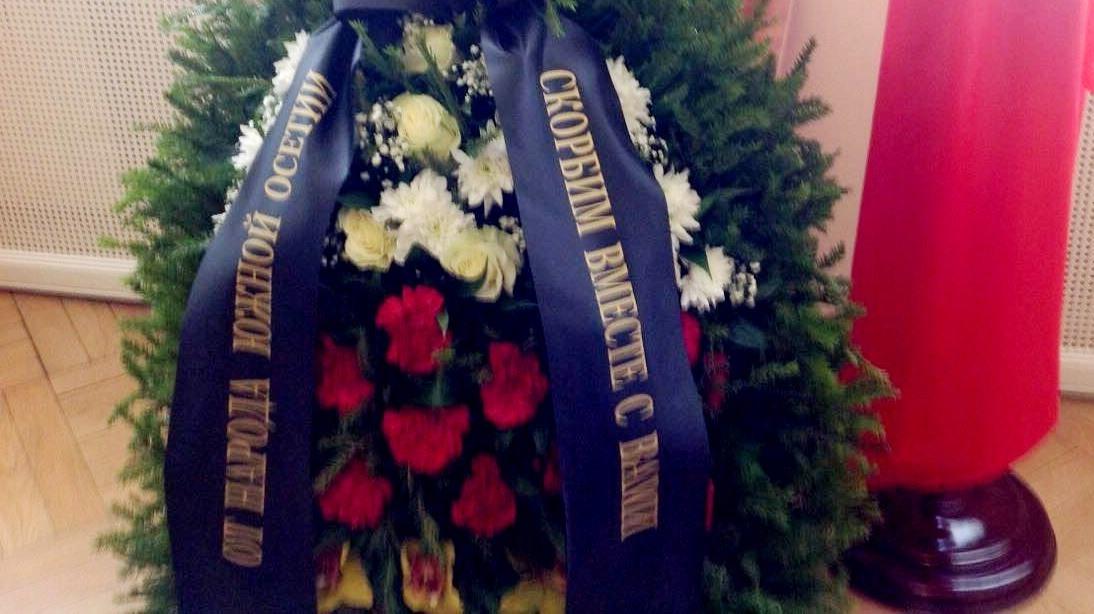 В Санкт-Петербурге возложен венок от имени народа Республики Южная Осетия