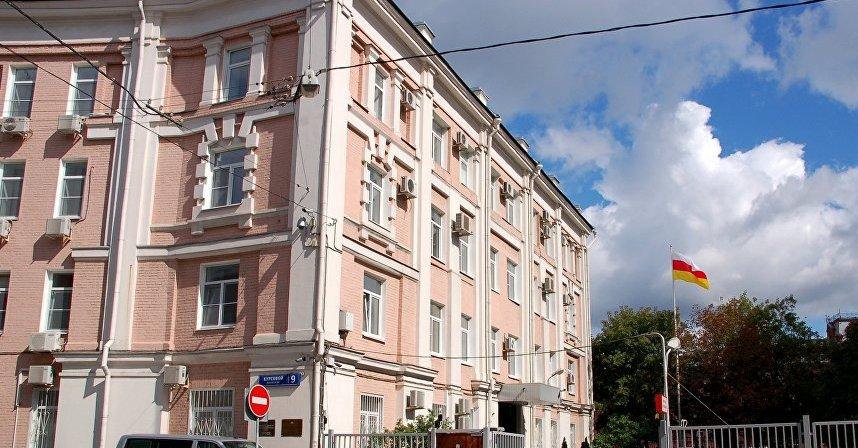 Информационное сообщение Посольства Республики Южная Осетия в России ко Дню памяти жертв грузинской агрессии против Южной Осетии