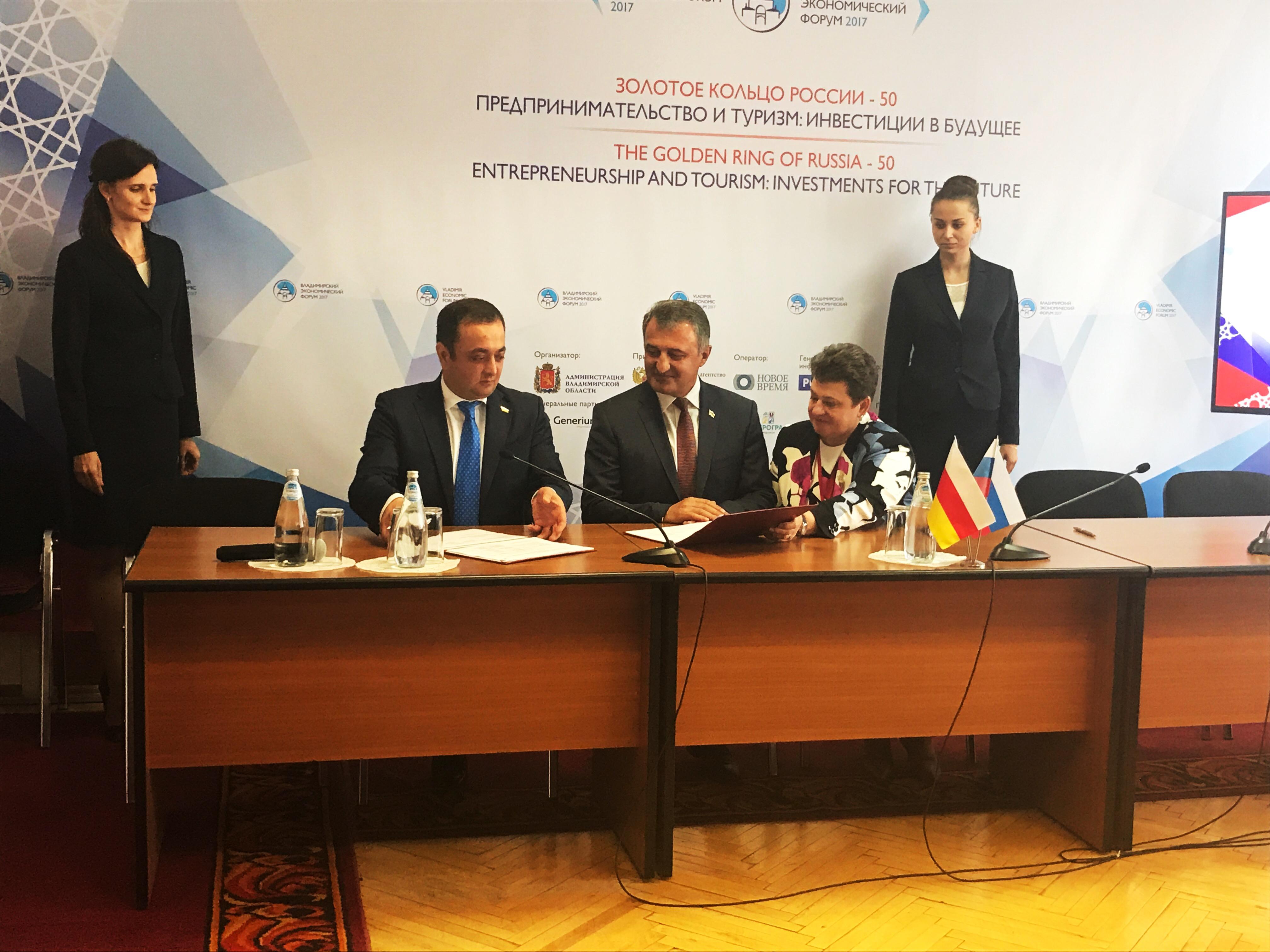 Во Владимире подписан План мероприятий по реализации Соглашения о торгово-экономическом, научно-техническом и культурном сотрудничестве