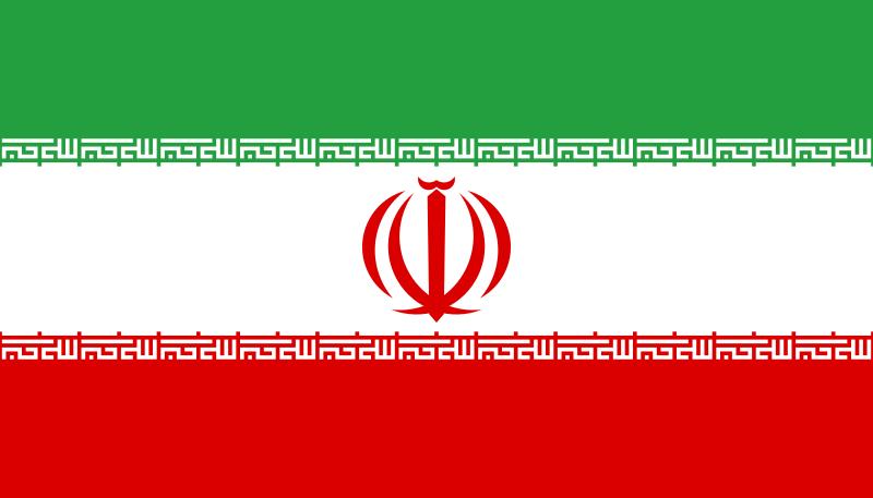 Посольство Южной Осетии направило телеграмму соболезнования Посольству Ирана