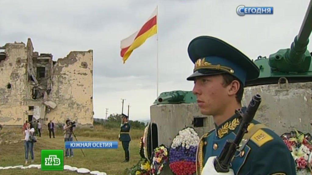 Пресс-релиз Посольства Республики Южная Осетия в России: к 25-й годовщине ввода миротворческих сил в РЮО