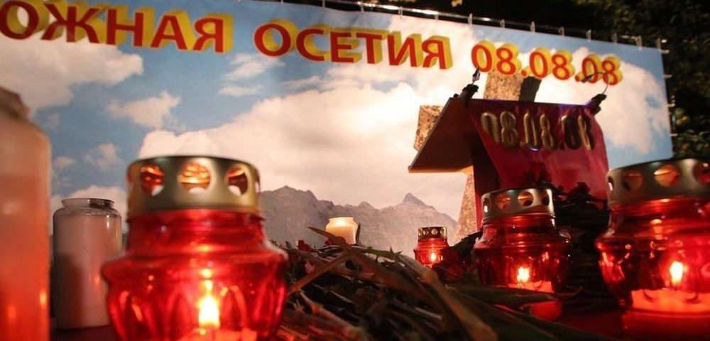 Информационное сообщение. О мероприятиях к девятой годовщине грузинской агрессии против Южной Осетии