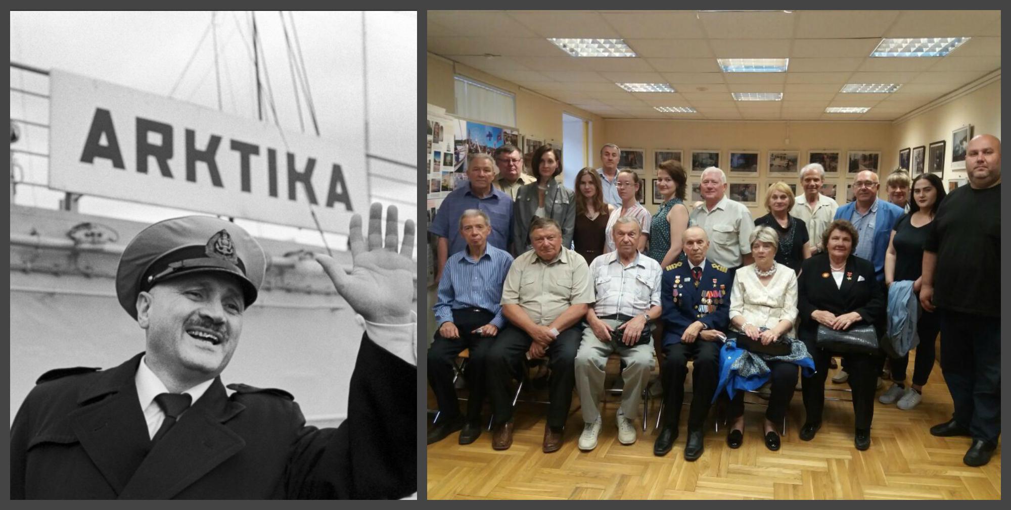 В Санкт-Петербурге состоялось мероприятие, посвященное 40 годовщине покорения Северного полюса атомоходом «Арктика» и памяти Ю.С. Кучиева