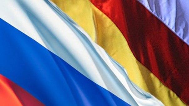 Пресс-релиз Посольства Республики Южная Осетия