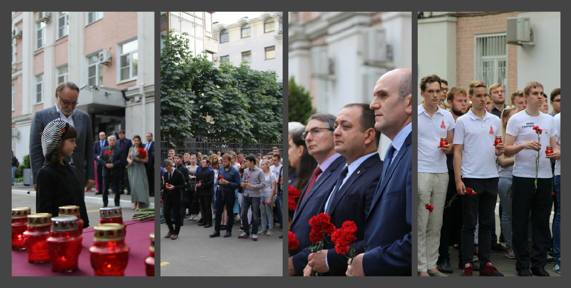 В Посольстве Республики Южная Осетия в Москве  почтили память погибших в ходе грузинской агрессии 2008 года