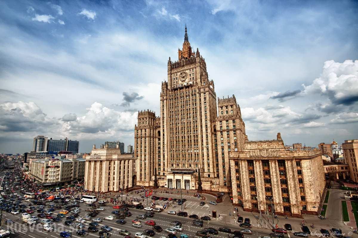 Поздравительное послание по случаю 9-ой годовщины установления дипломатических отношений между Республикой Южная Осетия и Российской Федерацией