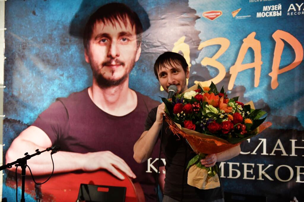 В Москве состоялась презентация музыкального альбома Сослана Кулумбегова