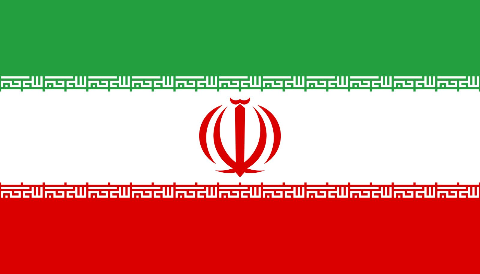 Посольство Республики Южная Осетия выразило соболезнования Посольству Исламской Республики Иран