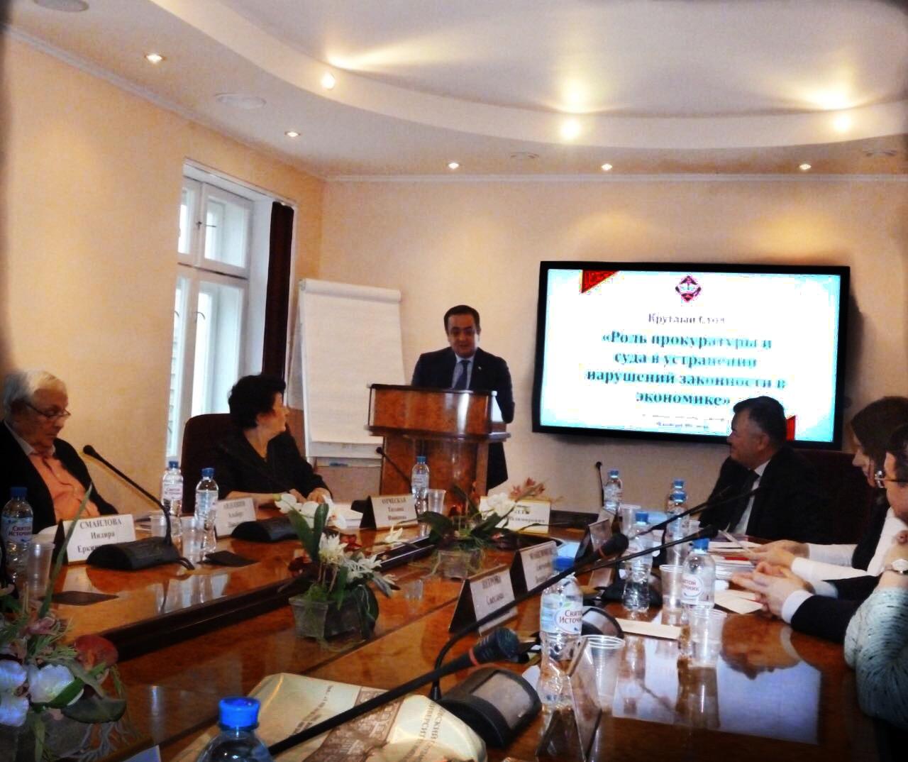 Знаур Гассиев принял участие в научной конференции в рамках Московской юридической недели