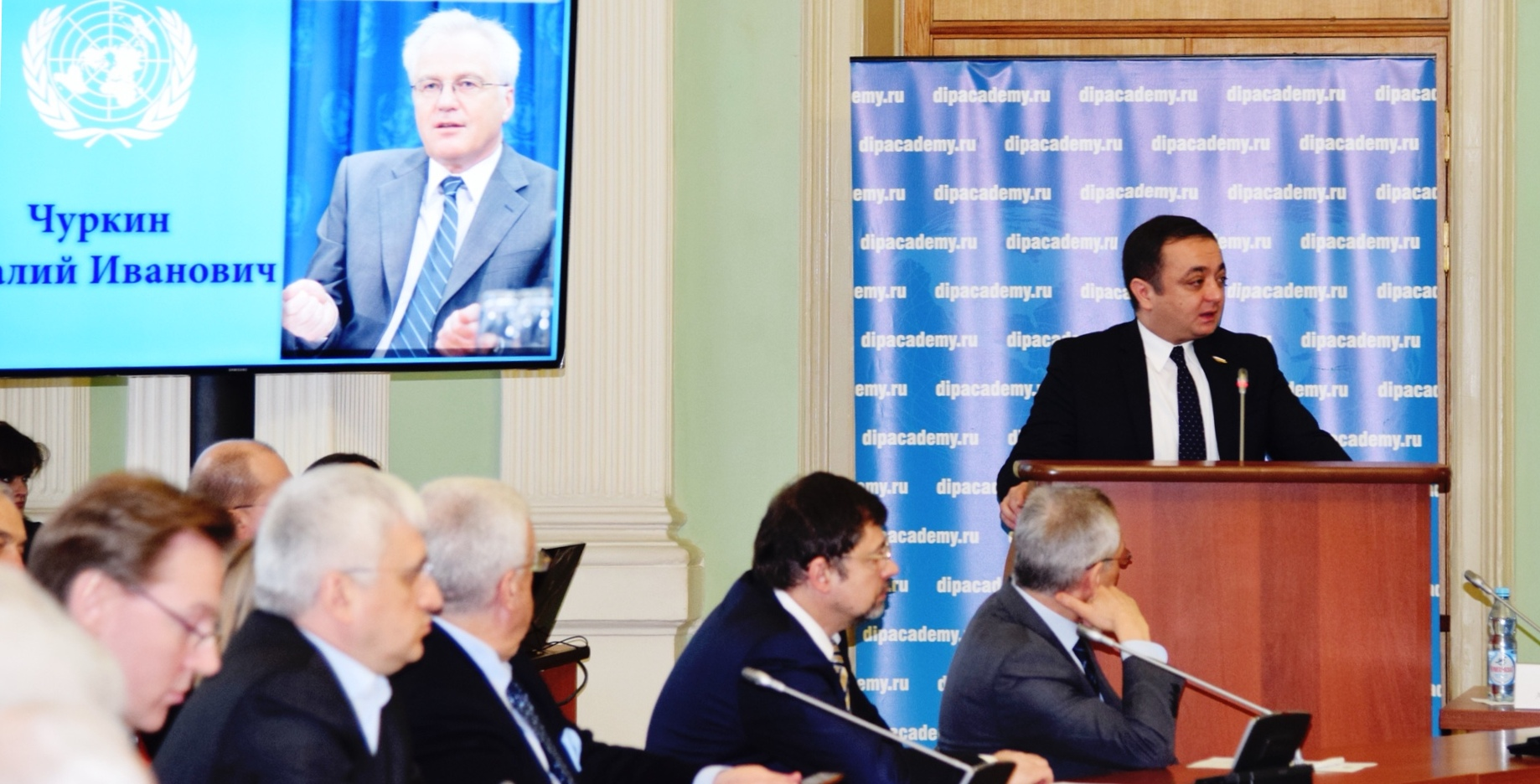 Памяти Валерия Чуркина в Москве состоялась конференция