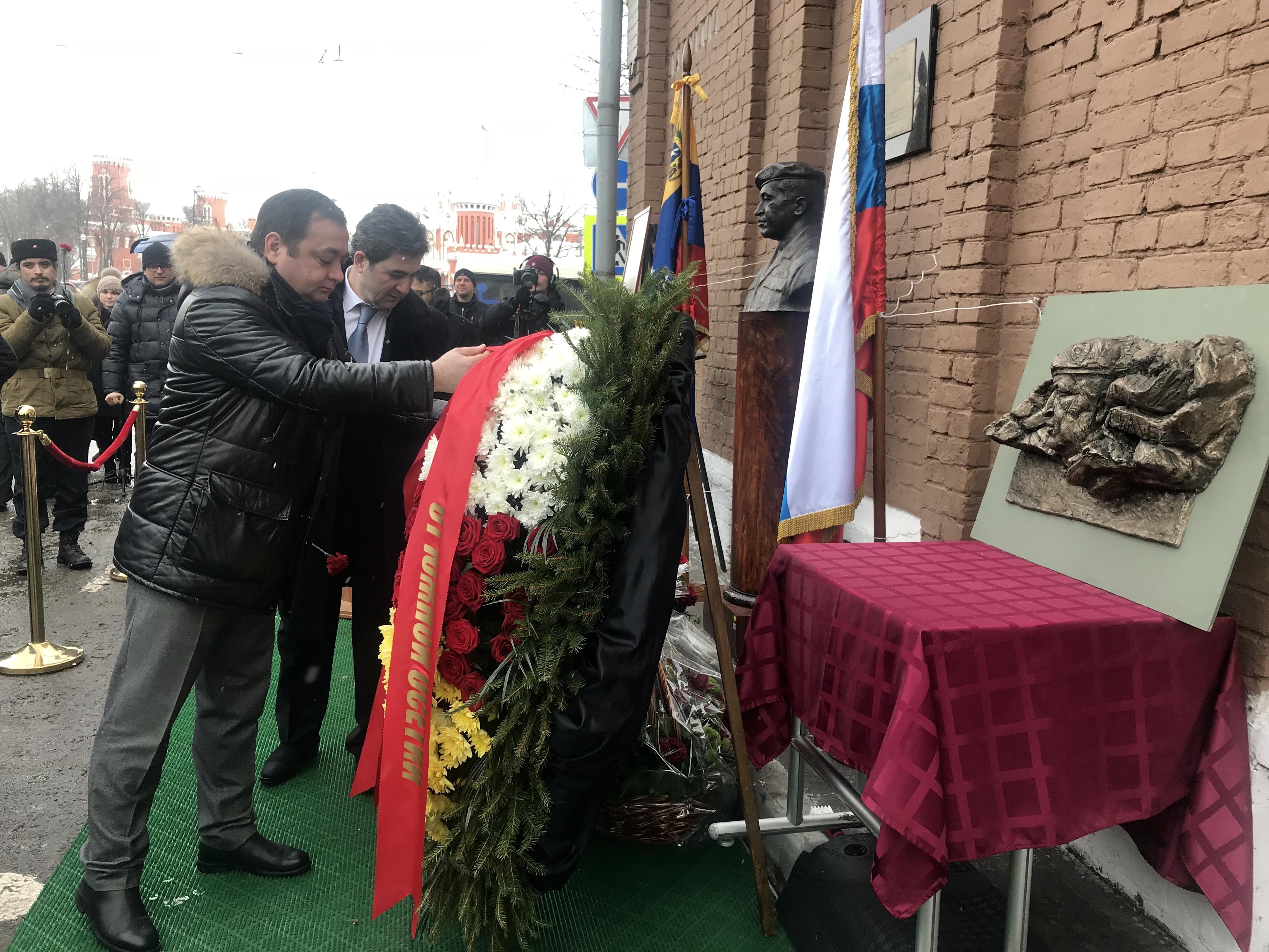 Посольство Южной Осетии почтило память Уго Чавеса