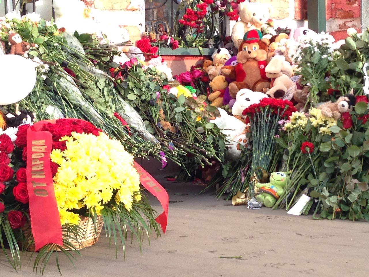 Посольство Южной Осетии в России почтило память жерт трагедии в г. Кемерово