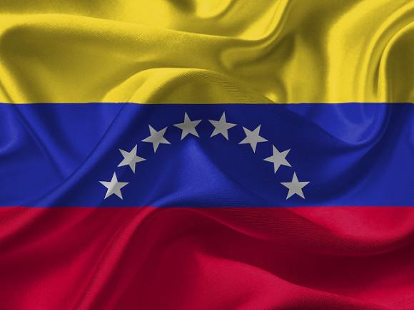Соболезнование в связи с трагедией в Венесуэле