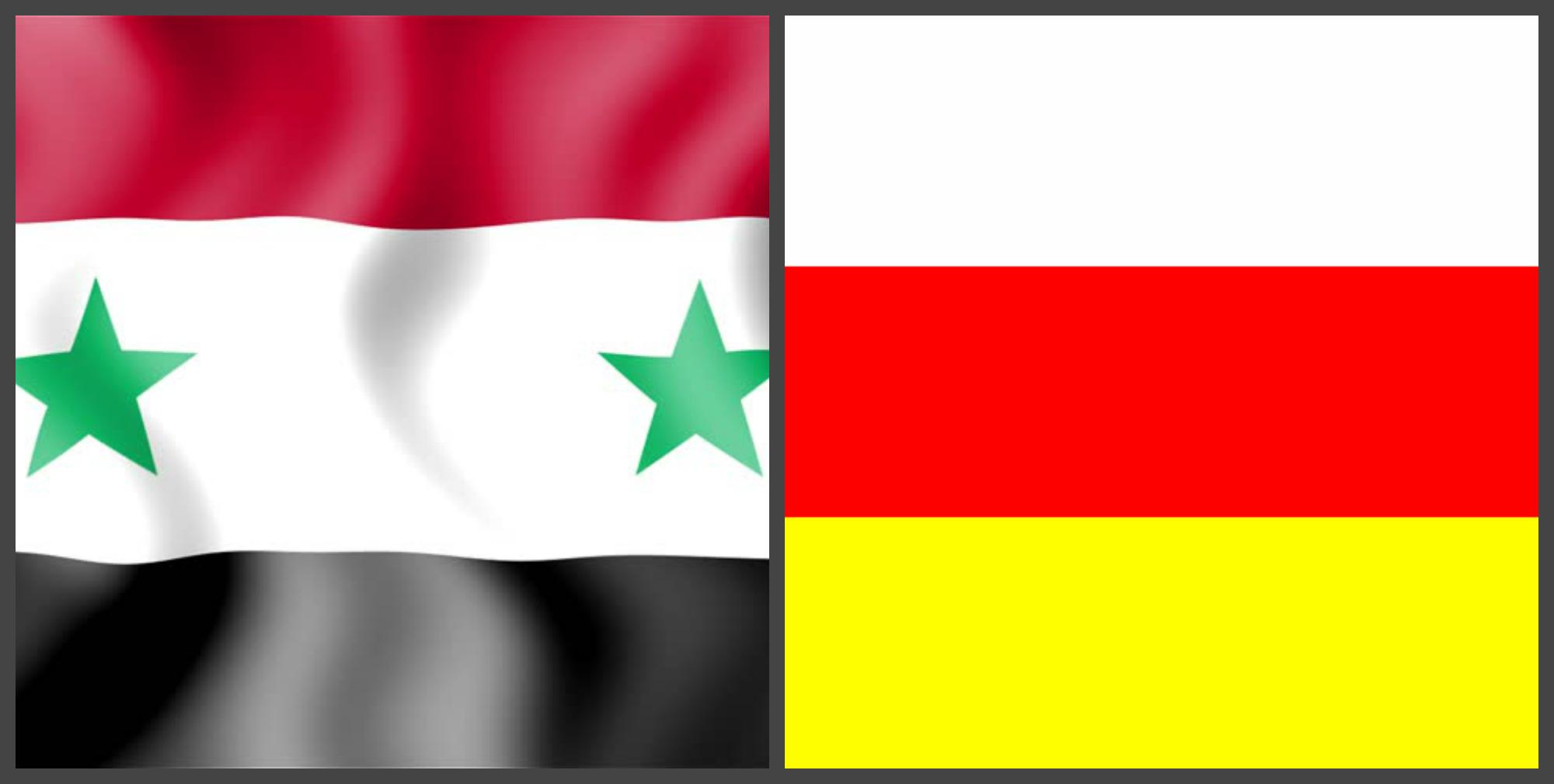 Информационное сообщение Посольства о взаимном признании и установлении дипломатических отношений между Южной Осетией и Сирией