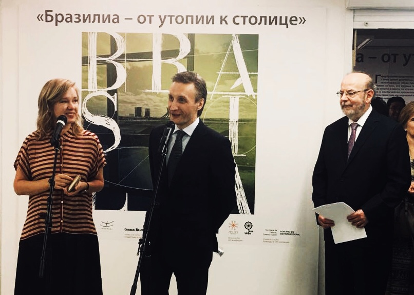 В Москве открылась выставка «Бразилиа: отутопии кстолице»
