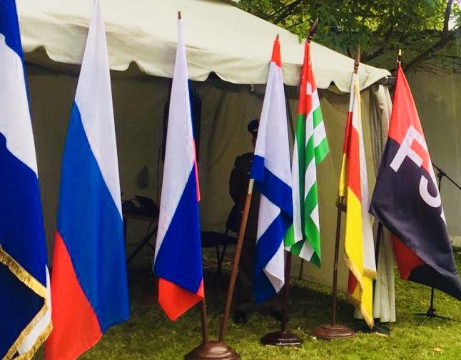 Посольство Южной Осетии поздравило Посольство Никарагуа с годовщиной победы  Сандинисткой революции