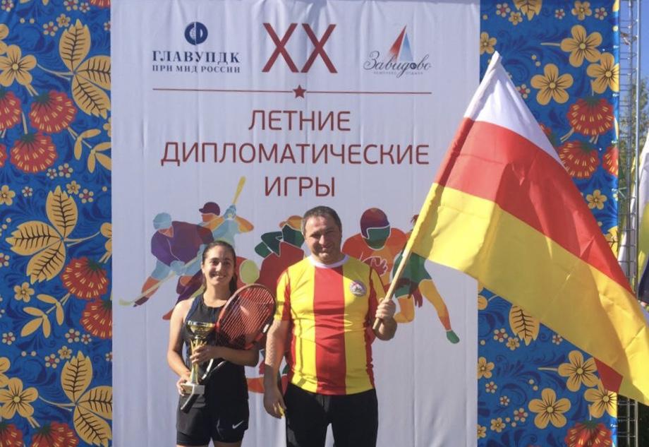 Команда Посольства посвятила победу 10-летиюпризнания независимости  РЮО Россией