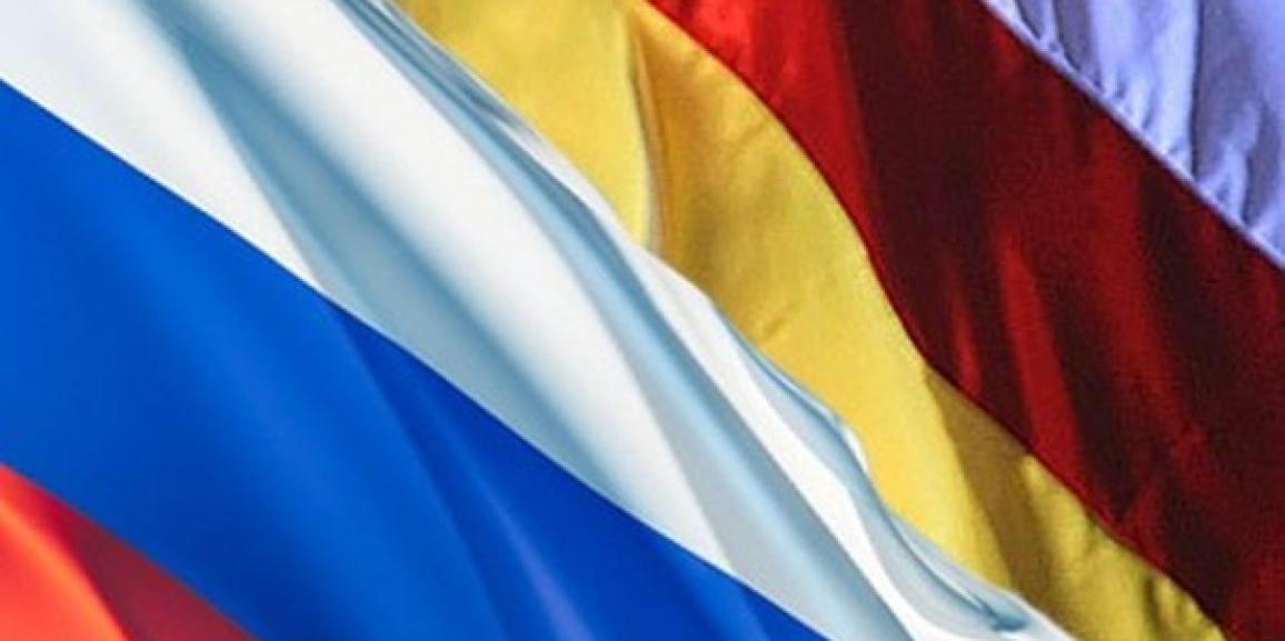 10 лет назад Республика Южная Осетия установила дипломатические отношения с Российской Федерацией