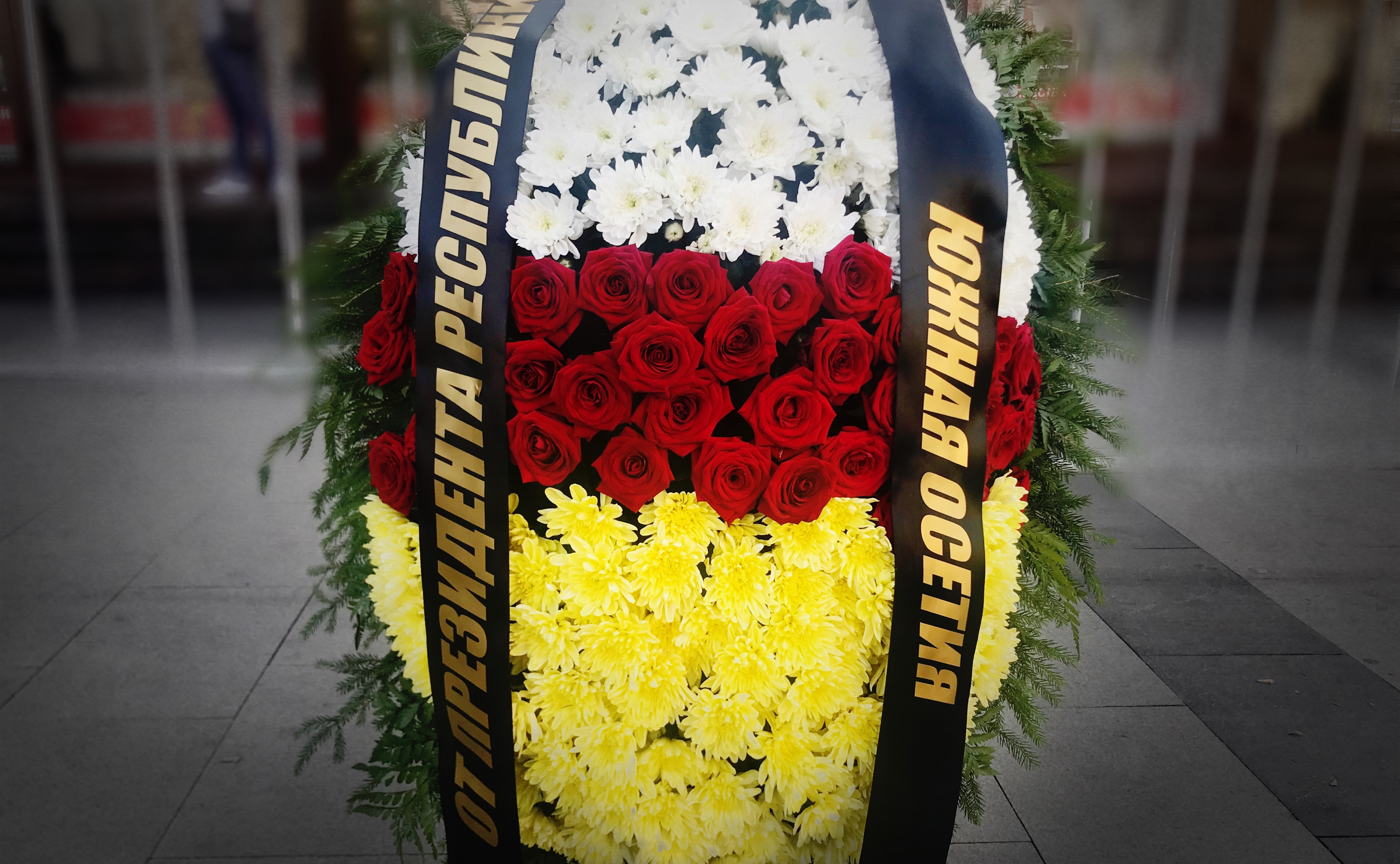 В Москве состоялась церемония прощания с Кобзоном