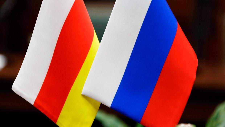 В Москве состоялись двусторонние югоосетино-российские политические консультации