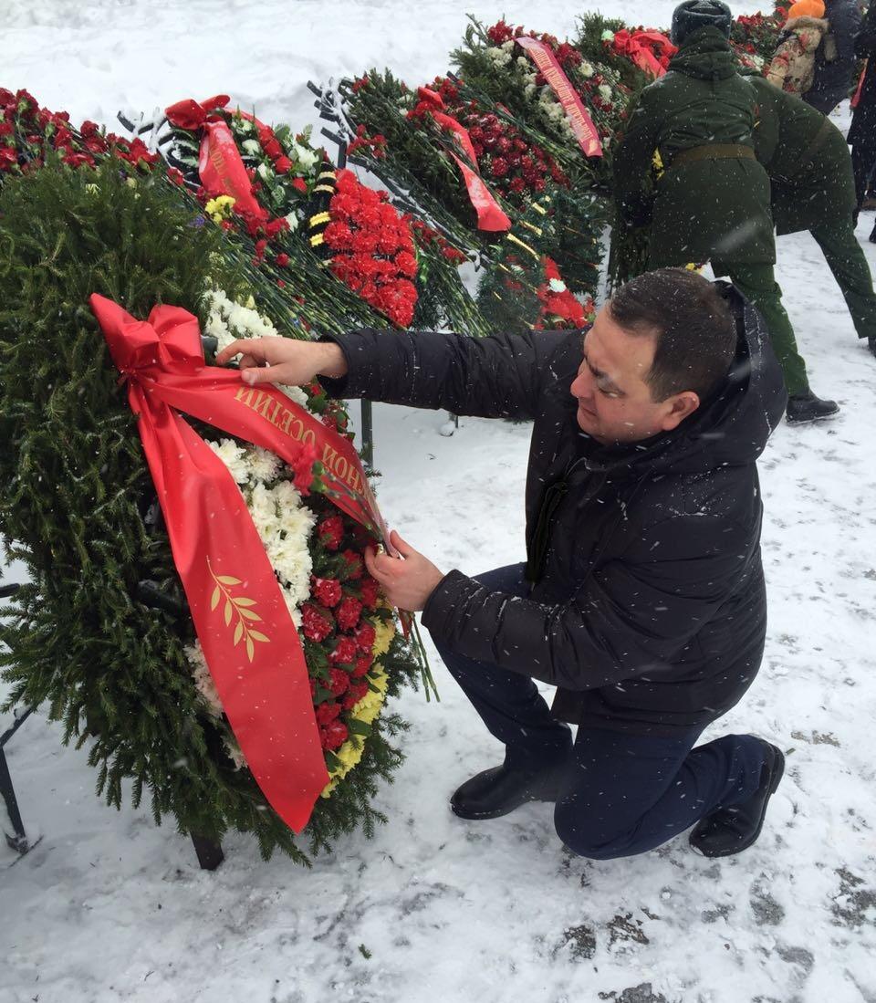 От имени народа РЮО в Санкт-Петербурге возложен венок к подножию монумента Матери-Родины