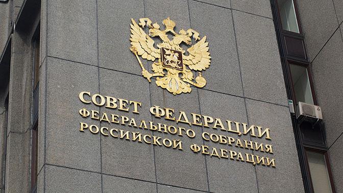 Посольство приняло участие в работе Международного славянского форума
