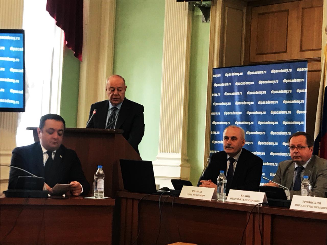 Знаур Гассиев принял участие в работе Международной научной конференции