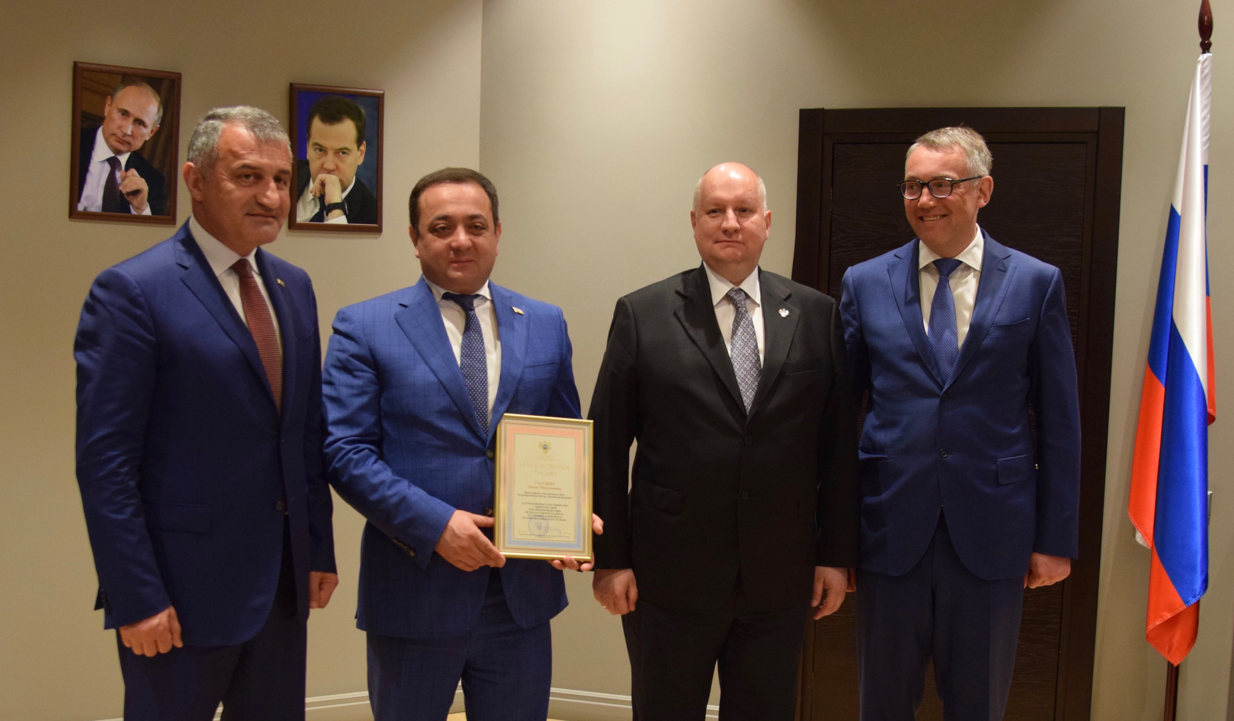 Сергей Чеботарев отметил вклад Знаура Гассиева в развитие СКФО