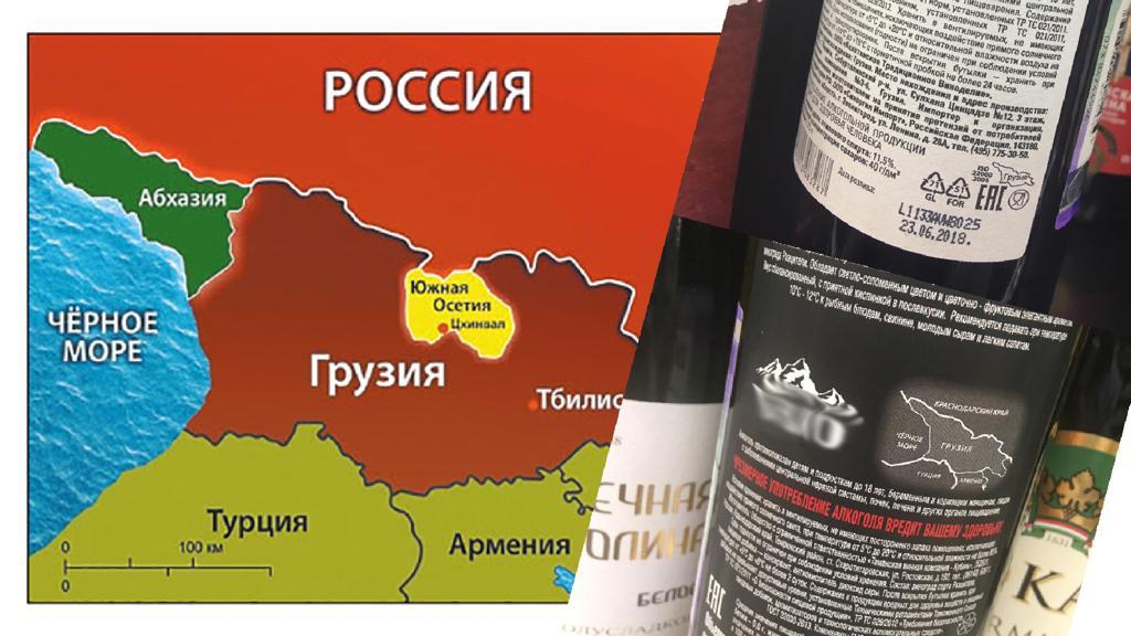 Комментарий Чрезвычайного и Полномочного Посла Знаура Гассиева