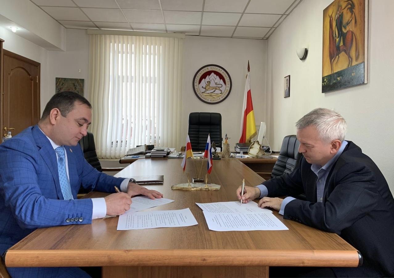 В Москве подписано Соглашение между Посольством РЮО и Музеем Русского искусства