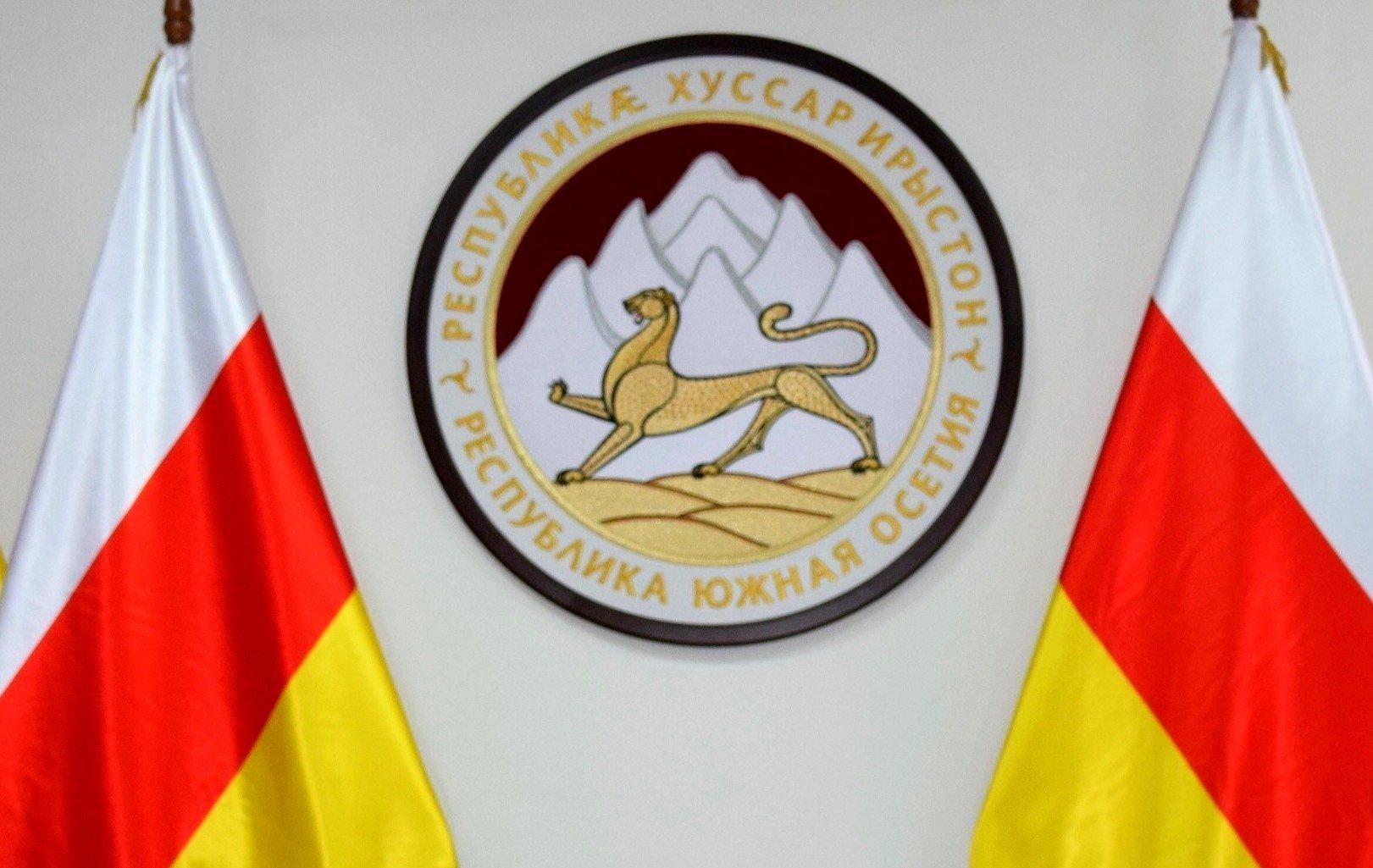 Информационное сообщение в связи с обстановкой на государственной границе РЮО
