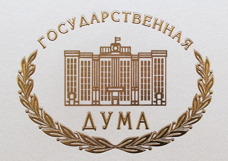 Посольство приняло участие в открытии международной выставки в Госдуме