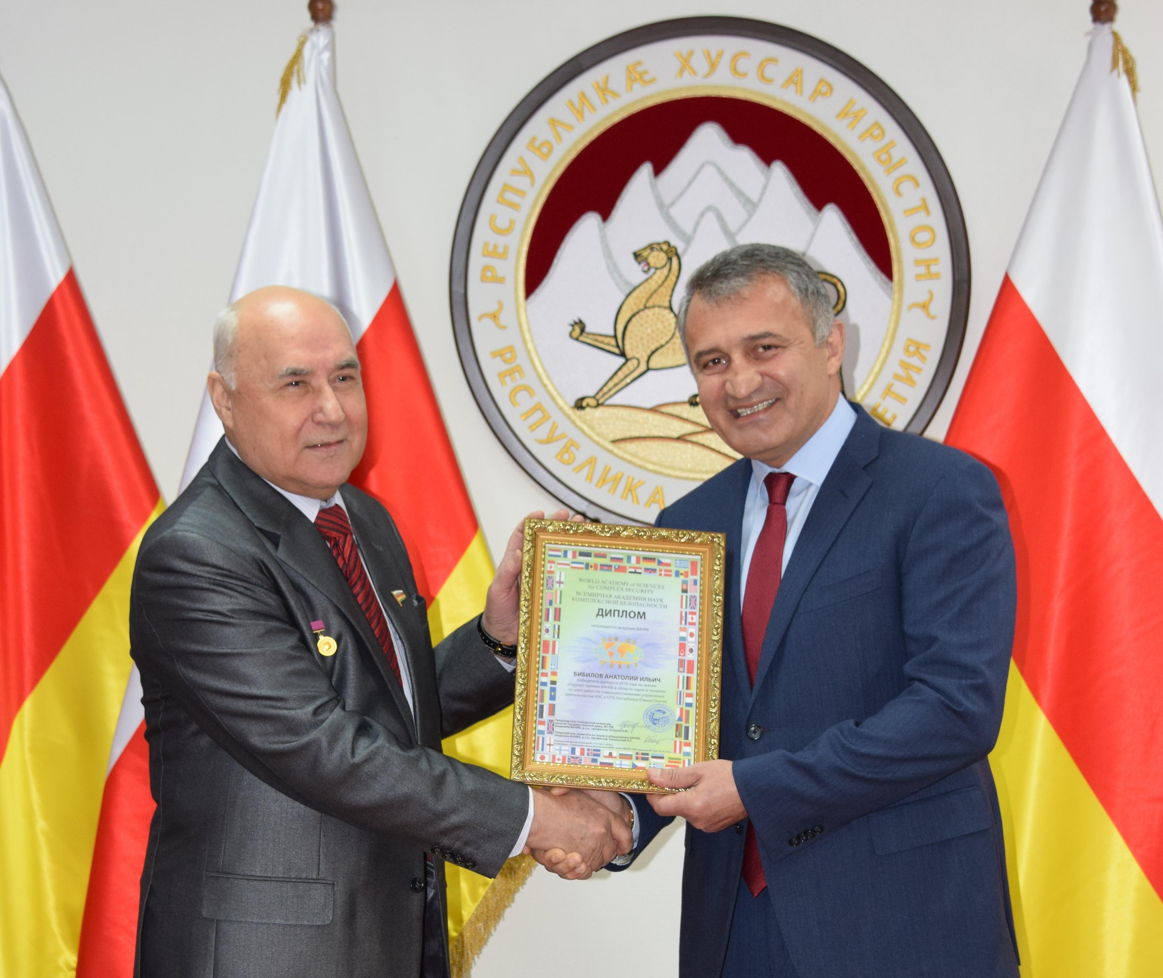 Анатолий Бибилов награжден Дипломом Всемирной Академии наук комплексной безопасности
