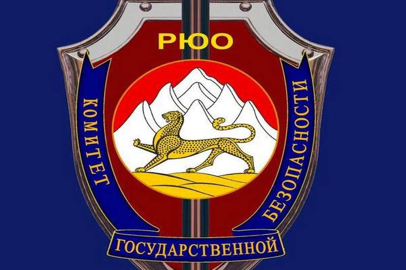 КГБ Южной Осетии: Грузинские силовики перешли к политике гибридных действий