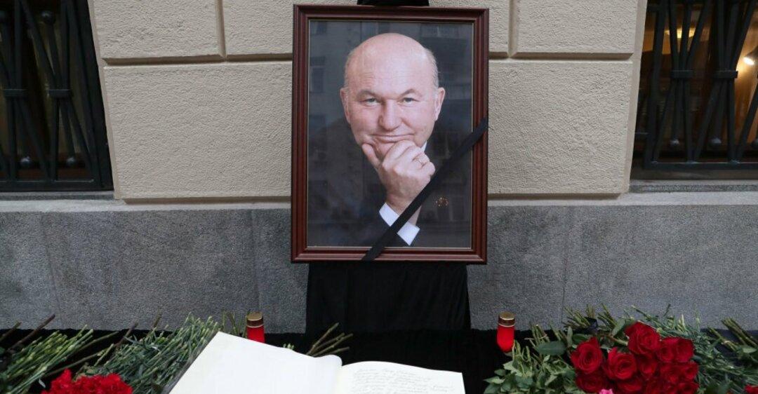 Посольство приняло участие в церемонии прощания с Юрием Лужковым