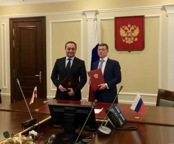 Южная Осетия и Россия продлили срок действия Соглашения о повышении заработной платы