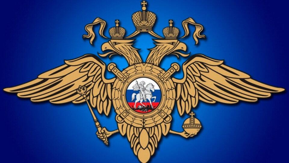 В Москве подписан Протокол к Соглашению между РЮО и РФ
