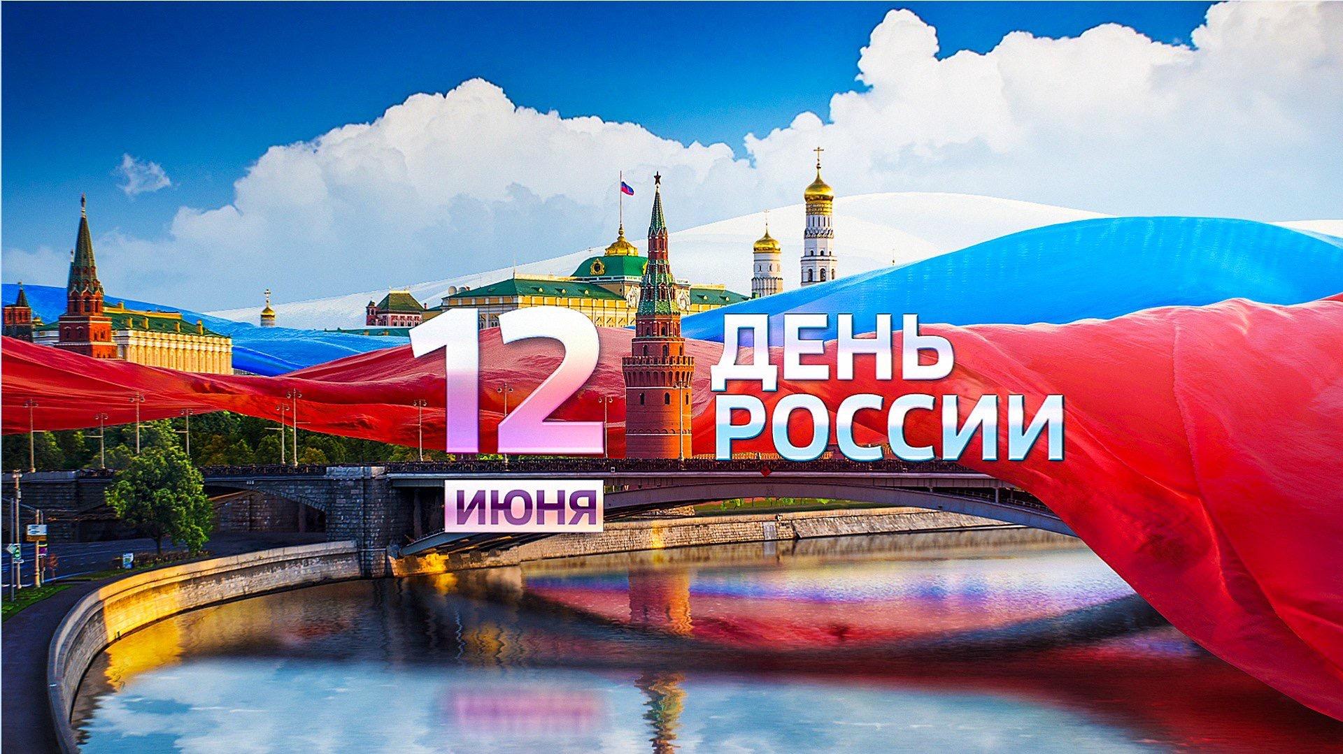 Югоосетинские дипломаты поздравили российских коллег с Днем России