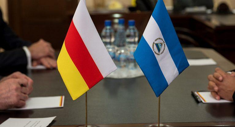 Знаур Гассиев: Осетинский народ всегда будет благодарен Республике Никарагуа