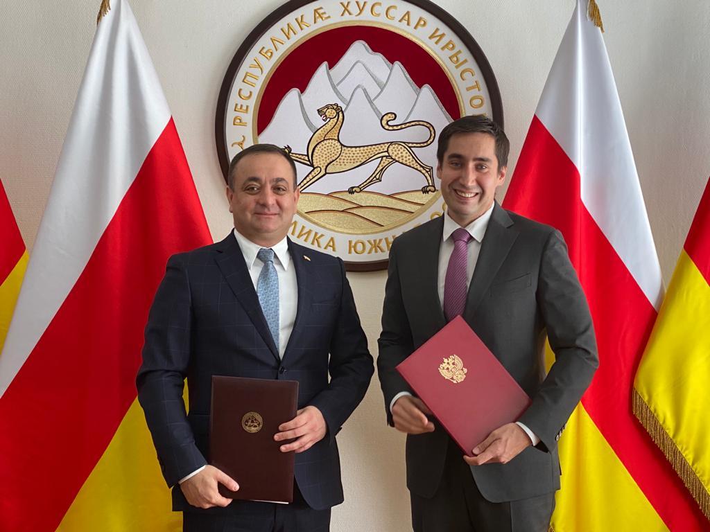 В Москве состоялось подписание Соглашения о технологическом присоединении объектов электроэнергетической инфраструктуры